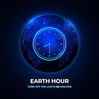 惑星と時計のリアルなアースアワーのイラスト