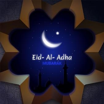 Realistic eid al-adha illustration