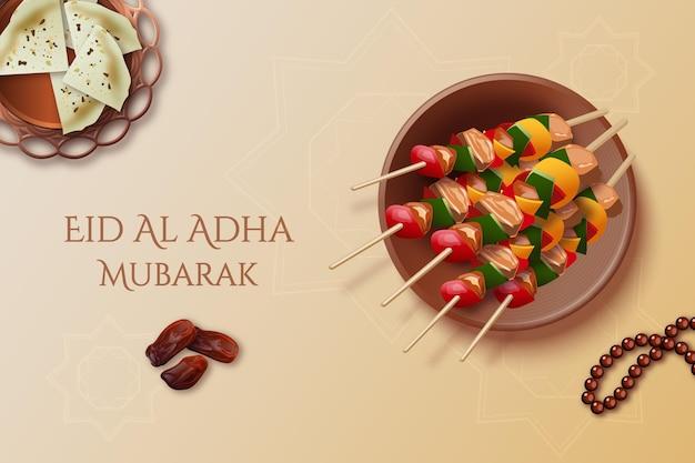 현실적인 eid al-adha 그림