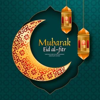 Illustrazione realistica di eid al-fitr eid mubarak
