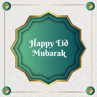 Realistic eid al fitr eid mubarak illustration