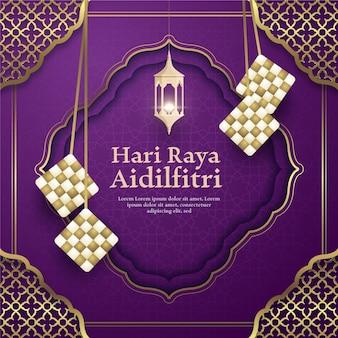 Realistic eid al-fitr - hari raya aidilfitri illustration