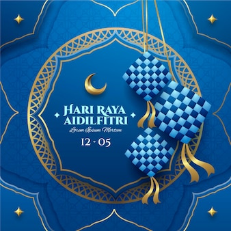 Реалистичный ид аль-фитр - иллюстрация хари рая аидилфитри