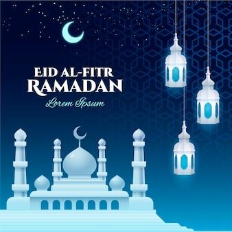 현실적인 eid al-fitr 그림