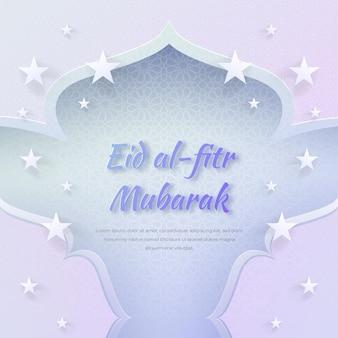 Realistic eid alfitr with a minimalist white 3d design
