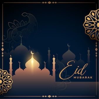 Realistic eid mubarak background with islamic decoration