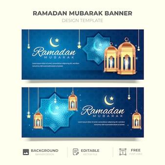 Realistic eid mubarak banner template