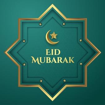 Realistic eid mubarak greeting card in paper style