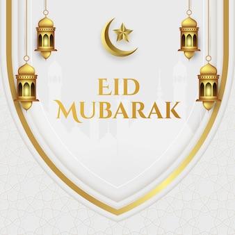 Realistic eid  mubarak illustration