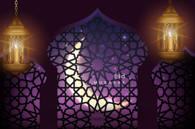 Realistic eid mubarak wallpaper with moon and lantenrs