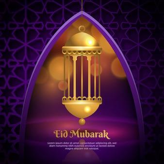 Realistic eid mubarak with candle
