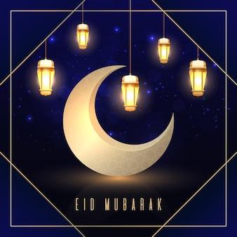 Realistic eid mubarak with moon and lanterns