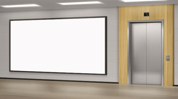 벽에 가까운 문과 광고 포스터 화면, 투시도 모형이있는 현실적인 엘리베이터. 사무실이나 현대적인 호텔 복도, 리프트와 빈 디스플레이, 3d 일러스트와 함께 빈 로비 인테리어