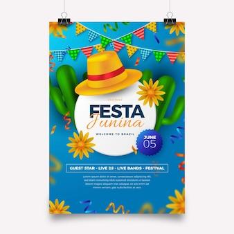 Реалистичный шаблон вертикального плаката festa junina