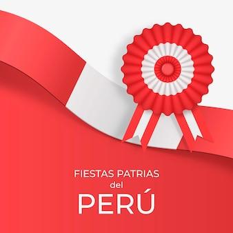 Realistic fiestas patrias de peru illustration