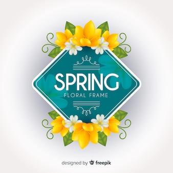 リアルな花柄春の背景