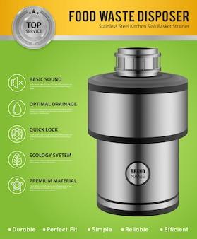 緑の台所の流しの広告ポスターのためのステンレス鋼の現実的な生ごみ処理機