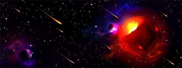 Реалистичный фон галактики со звездами