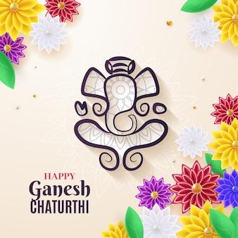 Chatanthi realistico di ganesh
