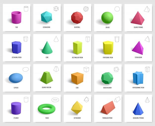 現実的な幾何学的形状。基本的な幾何学のプリズム、キューブ、シリンダーの数字、幾何学的な多角形および六角形の図のアイコンセット。キューブ形状の幾何学的形状