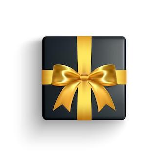 リアルなギフトボックス、白い背景で隔離の装飾的なプレゼント。