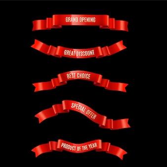 Набор реалистичных глянцевых изогнутых красных лент