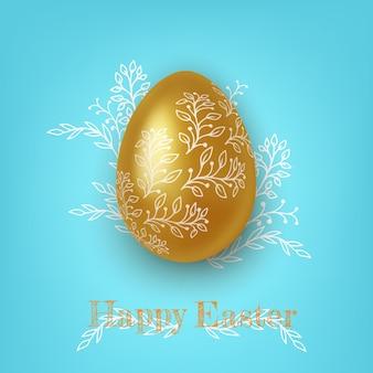 花飾り付きのリアルな金と白のイースターエッグ