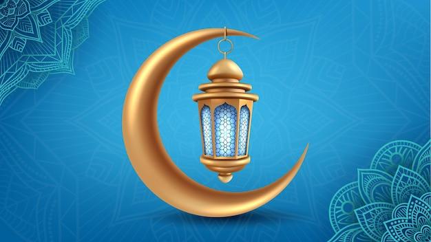 달, 이슬람 배경에 매달려 현실적인 골드 랜턴