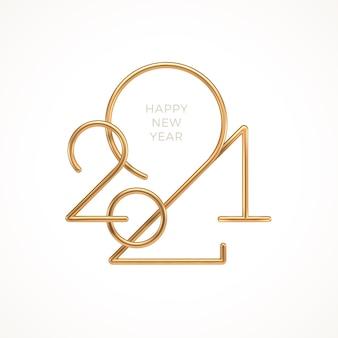 Реалистичный золотой металлический логотип года на белом фоне