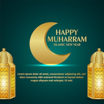 Realistic golden lantern for happy muharram celebration greeting card