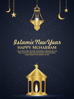 Realistic golden lantern for happy muharram islamic new year