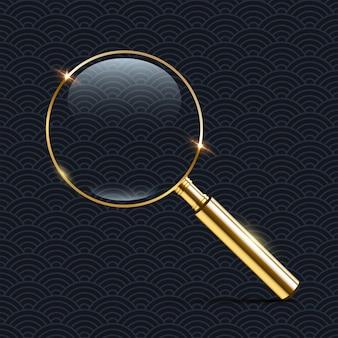 暗いパターンの背景に分離されたリアルな金色の拡大鏡