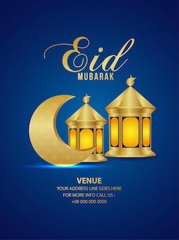 Realistic golden pattern moon and islamic lantern of eid mubarak