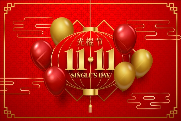 Realistic golden and red single's day background