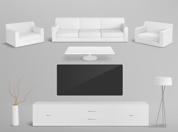 リアルなホール家具