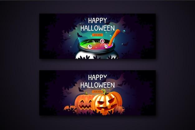 Realistic halloween horizontal banners set
