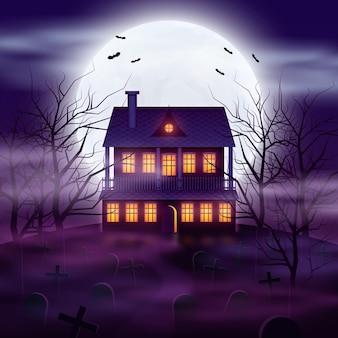 현실적인 할로윈 집 그림