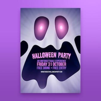 Реалистичный шаблон плаката хэллоуина