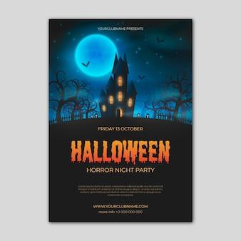 Manifesto realistico del partito di halloween con l'illustrazione
