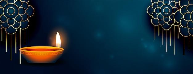 Design realistico del banner della carta premium diwali felice