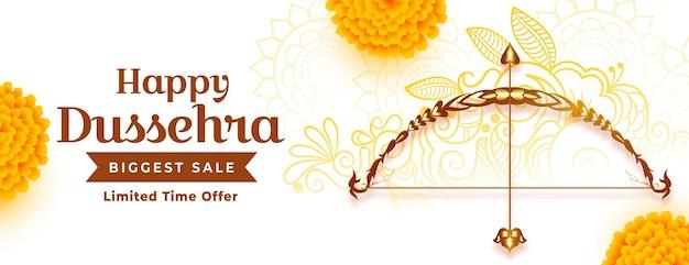 Реалистичный дизайн баннера с надписью happy dussehra