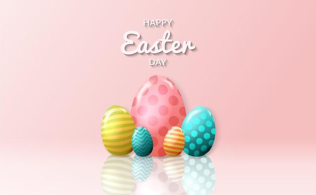3dスタイルの卵と現実的な幸せなイースター