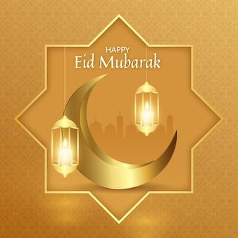 Realistic happyeid mubarak moon and lanterns