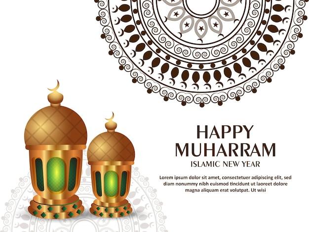 Realistic happy muharram design concept