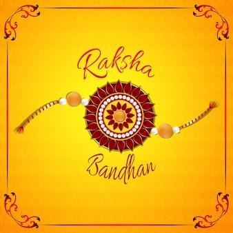Реалистичный счастливый фон празднования ракшабандхана