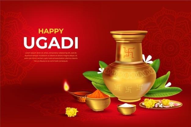 Realistic happy ugadi festival theme