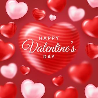 現実的な幸せなバレンタインデー