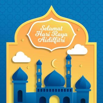 Реалистичная хари рая эдилфитри с мечетью и луной