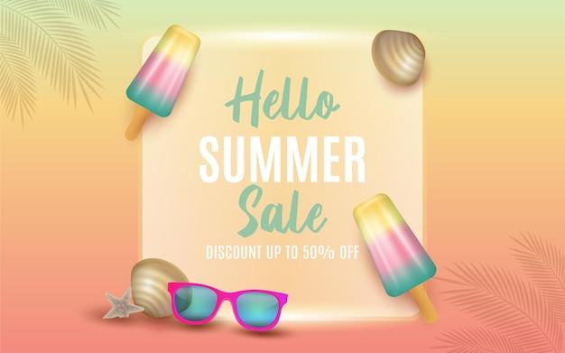Реалистичная привет летняя распродажа
