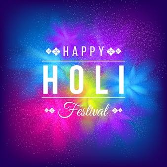Реалистичная праздничная тема фестиваля холи